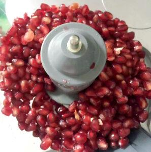 Making Pomegranate Juice